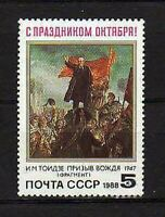 """15192A) Russia 1988 MNH New - Painting' Victory """" – Lenin"""