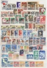 Russia 1958 Year Set, sorted by Michel, Used