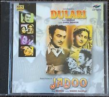 DULARI / JADOO CD Music: Naushad New & Sealed Free UK Postage