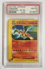 Pokemon PSA 10 GEM MINT Charizard 1st Edition Japanese Expedition Card #71