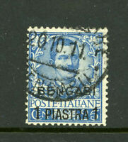 Italy Italian Offices Bengasi Used Scott 1 Stamp Sass. €200 7D3 11