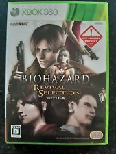 Biohazard Revival Selection Japanese Xbox 360 Capcom
