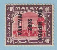 MALAYA - JAPANESE OCCUPATION SELANGOR N24 MINT HINGED OG * NO FAULTS EXTRA FINE!