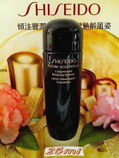 """SHISEID FUTURE SOLUTION LX Concentrated Balancing Softener ◆☾25ml☽◆☾""""FREE POST""""☽"""