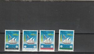 KUWAIT - 1964 MNH SG244-247 EDUCATION DAY - DHOW & MICROSCOPE