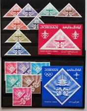JORDAN 1964 OLYMPICS, XF Cpl MNH** Sets + Sheets, Sports Stamps Torch