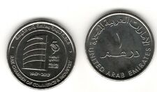 United Arab Emirates 2017 Dirham Commemorative RAK Chamber Golden Jubilee