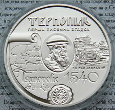 Ukraine 10 UAH 2015 rare PROOF 1 OZ Silver 475 years City of Ternopil