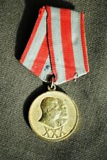 SOVIET RUSSIAN JUBILEE MEDAL IN 30 YEARS OF THE SOVIET ARMY AND NAVY