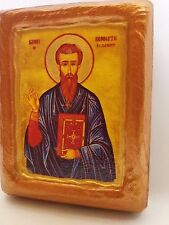 Saint Kenneth Icon