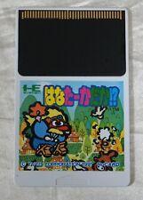 NEC PC ENGINE Hu card HANA TAKADAKA (card only) TAITO shooter JAPAN #3