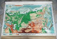 VINTAGE Wall MAPOf USSR 1958 Denoyer Geppert Series