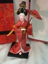 Geisha Doll On Stand With Umbrella 12 Inches With Decorator Box