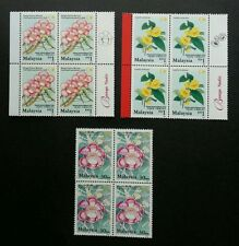 Rare Flowers Malaysia & China Joint Issue 2002 Plant Flora (stamp block 4) MNH