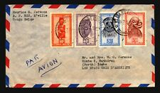 Belgian Congo 1950 Cover to USA / 10F Total / Light Creasing - Z18188