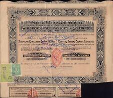 GREECE Entrepots Frigorifiques de Salonique dd 1925 Athens