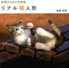 NEEDLE FELT Realistic CATS - Japanese Craft Book