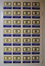 Italia 2001  Posta Prioritaria  1200 lire  0,62 €  Foglio Intero   MNH**