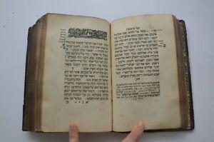 1727 amsterdam Judaica Hebrew antique תיקון סופרים חמישה חומשי תורה