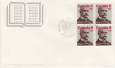 CANADA #661 8¢ ALPHONSE DESJARDINS BLOCK OF FOUR FIRST DAY COVER