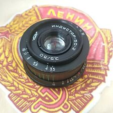 INDUSTAR 50-2 3.5/50 Russian Lens for Praktica Zenit SLR M42  vintag camera 1973