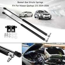 2Pcs Car Front Bonnet Lift Support Springs For Nissan Qashqai J11 2014 2015 2016
