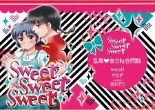 Ranma 1/2 Doujinshi '' Sweet Sweet Sweet '' Ranma Akane
