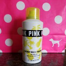 Victoria's Secret PINK Coconut Milk & Pineapple Dry Body Oil 6.4oz - Spray New