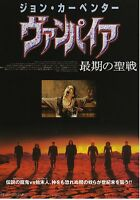 Vampires - Original Japanese Chirashi Mini Poster 25 x 18cm - John Carpenter