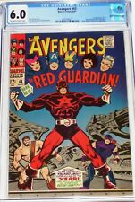 Avengers #43 CGC 6.0 Black Widow, Hercules. 1st appearance of the Red Guardian