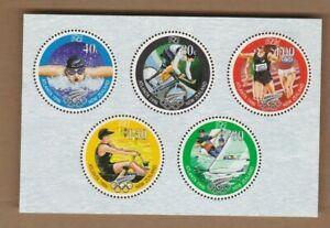 1996 New Zealand Atlanta Olympic miniature sheet SG MS2013 MUH