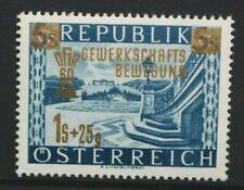 AUSTRIA 1953 Trade Union Movement Overprint. Set of 1. Mint Never Hinged. SG1244