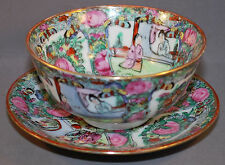 ACF Decorated Hand Painted Hong Kong Flowers W Scene & Figures Cup & Saucer