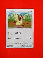 103/173 RR POKEMON JAPANESE carte card game PIDGEY SM12A JAPAN