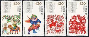 CHINA 2018-3 CHINESE PAPER CUTTING stamp set of 4, MINT NH