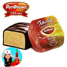 Russian Candies Halva 400gr National Famous Traditional Sweets Halvah Paste