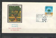 MIDDLE EAST: # 09 /  ++  FIRST DAY COVER ++ Fine Used-Offered AS-IS.