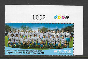 URUGUAY 2019 RUGBY WORLD CUP JAPAN 1v Right Corner Single RUGBY BALLS MNH