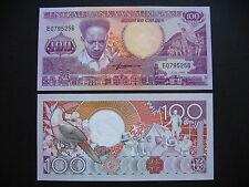 Suriname 100 fiorini 1986 (p133a) UNC