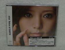 J-POP alan Voice of EARTH RED CLIFF Taiwan Ltd CD+DVD