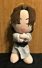 "USA SELLER~RARE~2001~FUNIMATION~FRUITS BASKET~SHIGURE SOHMA~8"" PLUSH"