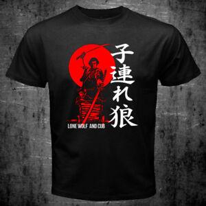New Japan Shogun Assassin Lone Wolf and Cub Kozure Okami Classic Movie T-shirt