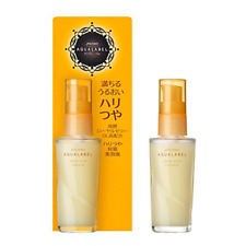 [AQUALABEL SHISEIDO] ROYAL RICH Essence Anti-Aging Serum Facial Mist 30ml NEW