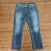 Silver Womens Natuski Capri Jeans Factory Distressed Size 29