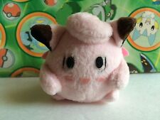 Pokemon Plush Clefairy Doll stuffed figure Bandai mini friends clefable cleffa