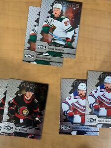 2021 UD Skybox Metal Universe Team Set w/ Rookies and All-Star SP's - YOU PICK