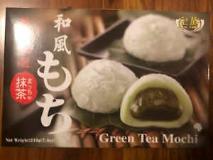 Royal Family Japanese Green Tea Mochi .7.4oz