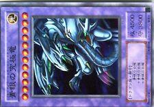 Ω YUGIOH CARTE NEUVE Ω SUPER RARE P3-01 ULTIME DRAGON YEUX BLEUS