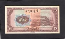 Bank of Communications 10 yuan  1941 P-159c  W/o serial #, China  AU