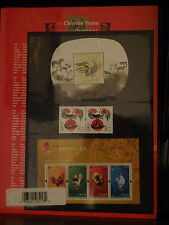 Canada 2005 YEAR OF THE ROOSTER - CANADA, CHINA & HONG KONG Lunar Pack MNH